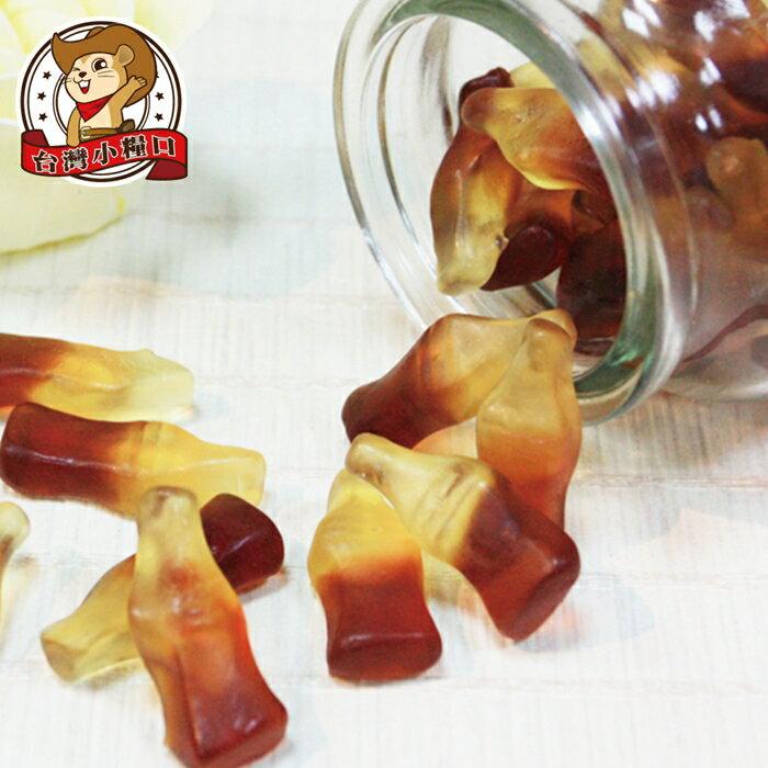 【台灣小糧口】QQ系列●可樂瓶QQ 100g