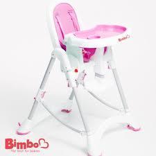 (年後配送)限時限量-台灣製BIMBO超熱賣多功能餐椅-甜美粉→FB姚小鳳