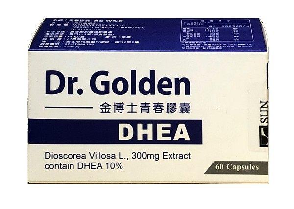 金博士青春膠囊60粒盒◆德瑞健康家◆