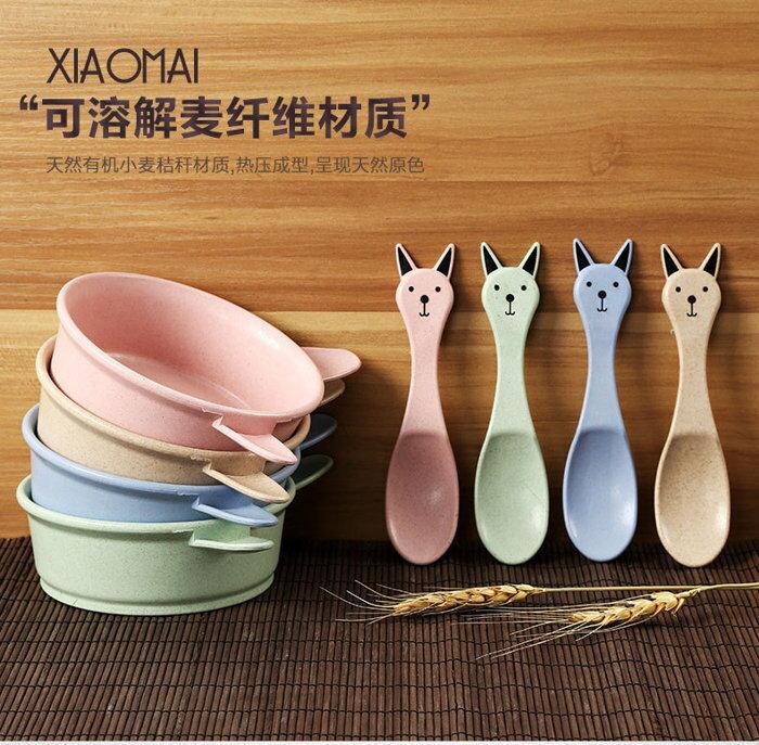 =優生活=韓國環保小麥桔梗兒童碗小兔餐具碗米飯碗零食碗小麥餐具套裝湯碗 嬰兒餐具組 碗+湯匙一組