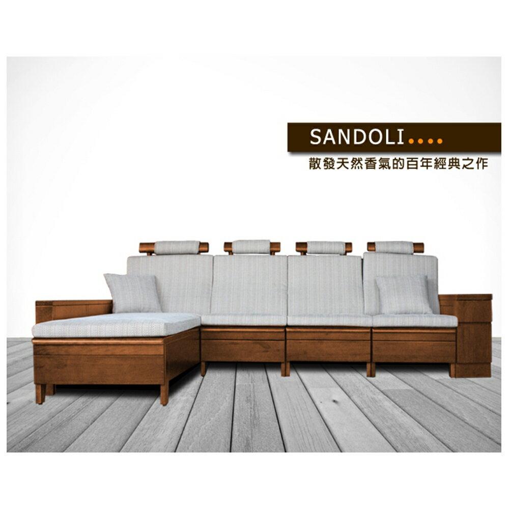 桑多利柚木L型沙發/台灣製造/訂製款/H&D東稻家居-618購物節
