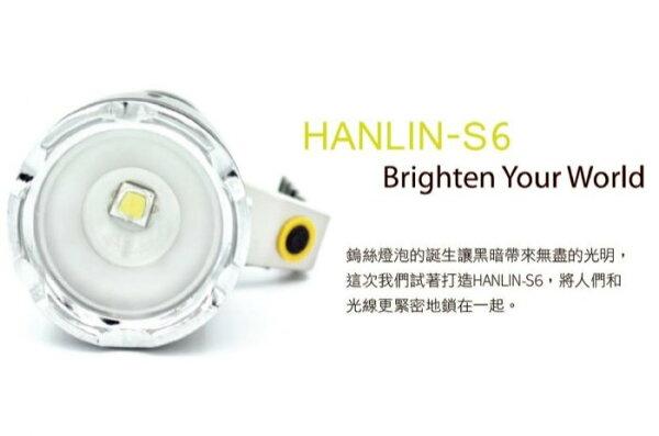HANLINS6L2強光手提探照燈-巡邏夜遊露營釣魚(含電池3顆及充電器)