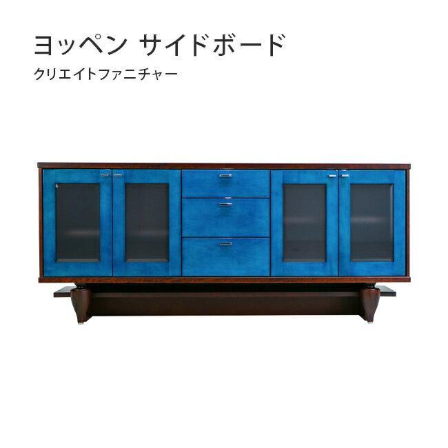 【MUKU工房】北海道 旭川 家具 Create Furniture 無垢 Yoppen 邊櫃 (原木  /  實木) - 限時優惠好康折扣