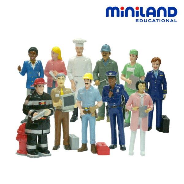 東喬精品百貨商城:免運費【西班牙Miniland】專業人士角色學習造型人偶11入組