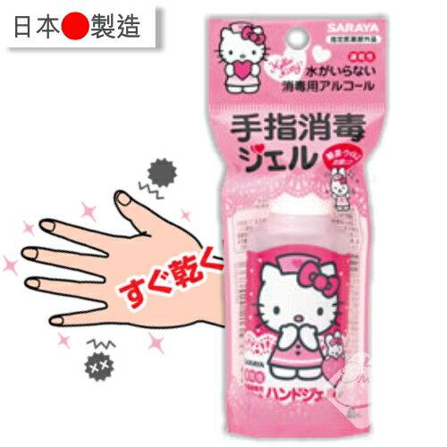 Hello Kitty 凱蒂貓手指消毒凝膠/乾洗手/saraya/揮別細菌/腸病毒/Hel