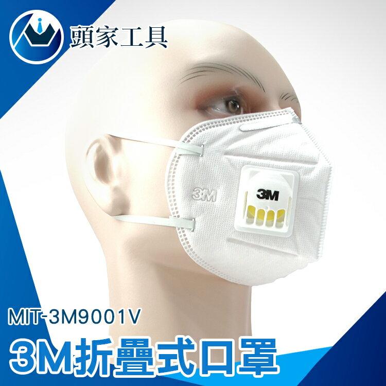 『頭家工具』3M防塵口罩 防霧霾 摺疊頭戴式N95 防工業粉塵 透氣 防PM2.5 有呼吸閥MIT-3M9001V