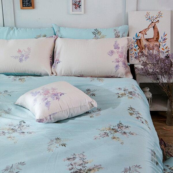 床包被套組雙人加大-100%純天絲【芙柔花絮-米】40支天絲,含兩件枕套,戀家小舖