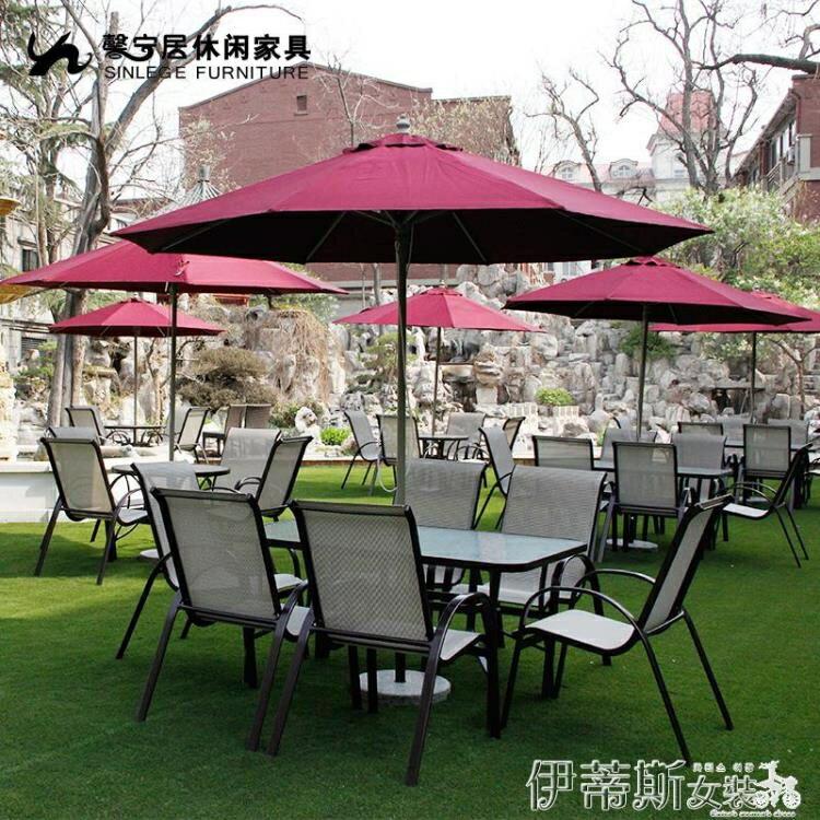 戶外遮陽傘馨寧居戶外遮陽傘豪華庭院餐飲鋁合金中柱傘2.7米崗亭花園太陽傘  LX