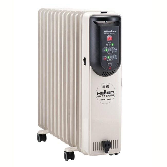 德國 嘉儀 HELLER 12葉片 KED-512T / KED512T 電子式遙控電暖爐 ∥內附遙控器∥