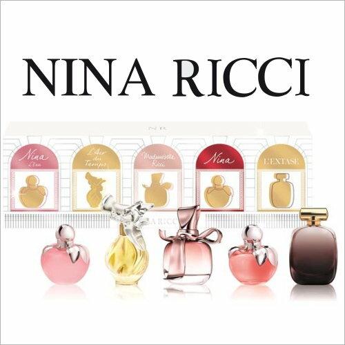 【送禮首選】NINA RICCI小香禮盒(4mL*5入) [50874]最女人香蓮娜麗姿