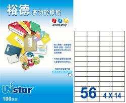 裕德 U4273 56格3合1電腦標籤(100張/盒)