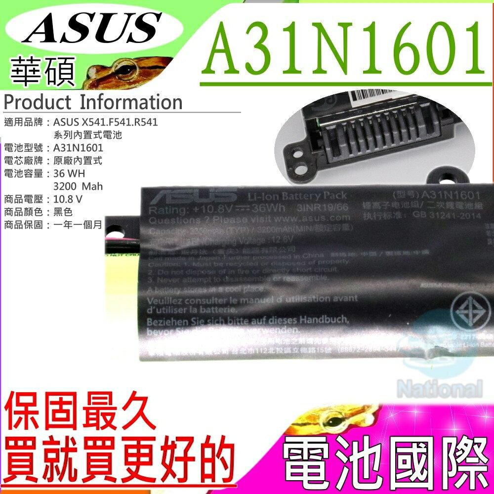 ASUS R451 F541 電池(原廠)-華碩 A31N1601,X541 電池,R541UA-RB51,F541UA,X541NA,F541SA電池