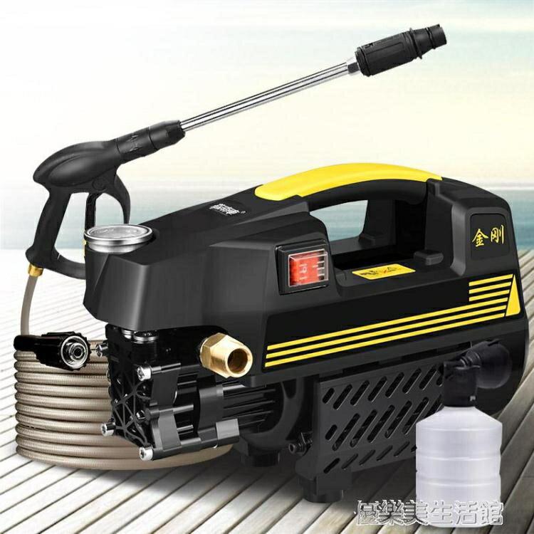 指南車高壓洗車機家用220v刷車水泵搶全自動神器便攜式水槍清洗機