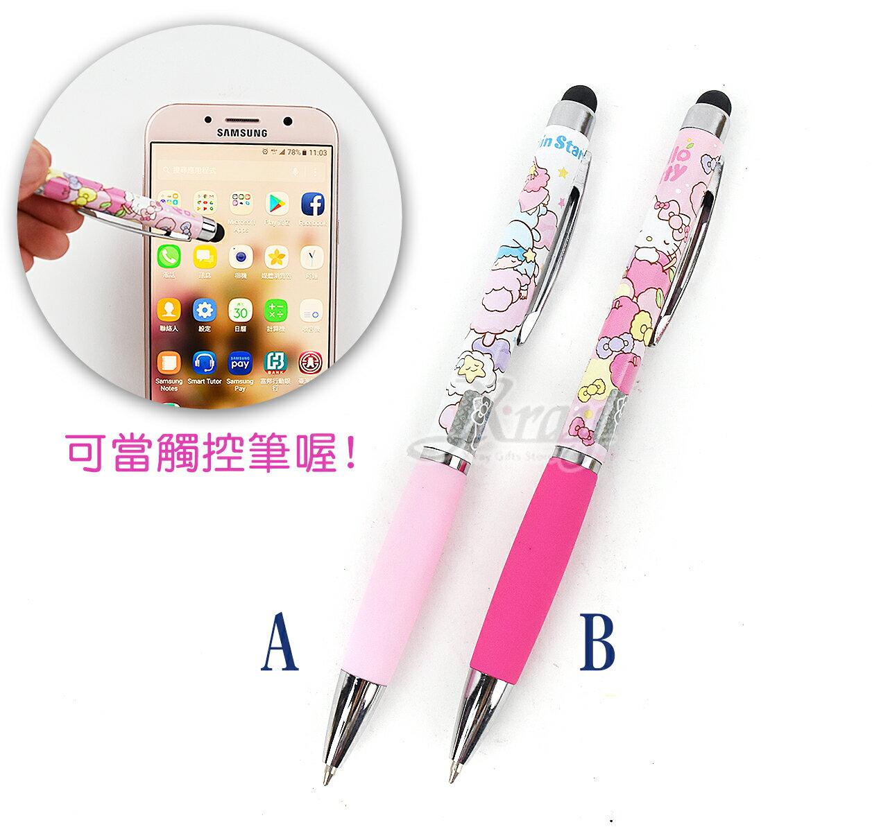 X射線【C826495】三麗鷗原子筆+觸控筆,二合一/油性筆/手機觸控/文具/辦公用品/筆/書寫工具