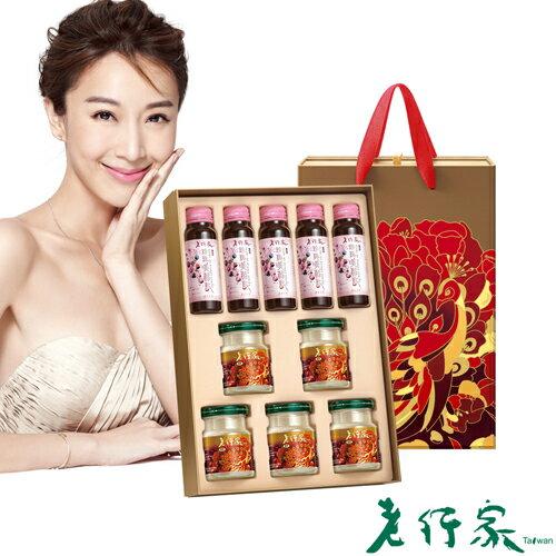 【老行家】五入御燕禮盒(美莓飲)