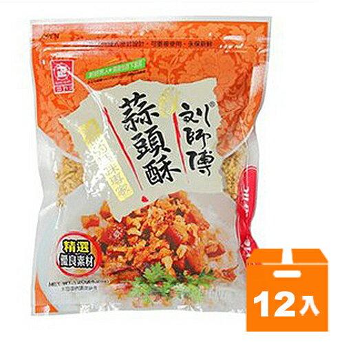 日正 劉師傅蒜頭酥 120g (12包)/箱