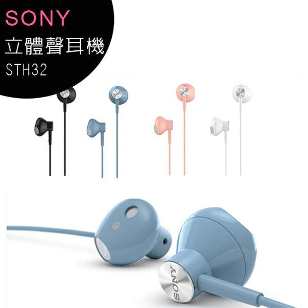 SONYSTH32立體聲藍牙耳機(IP57防水等級)