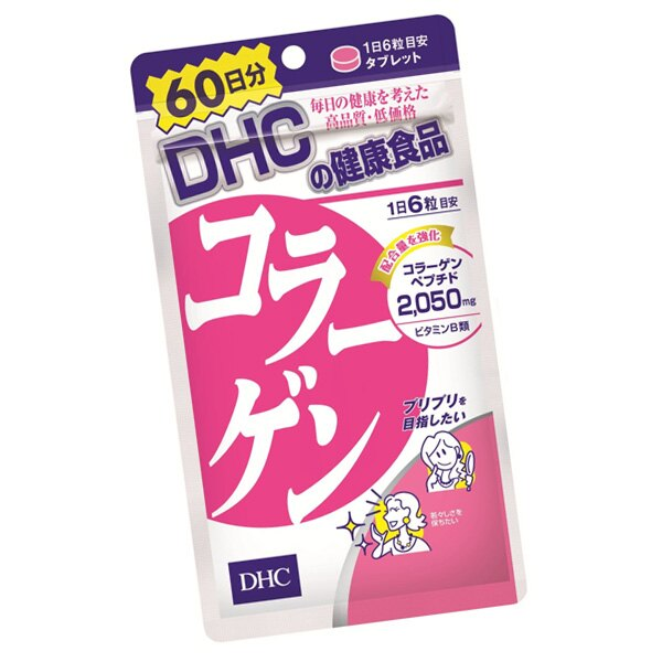 DHC 膠原蛋白錠 ( 20日份120粒 /  60日360粒)