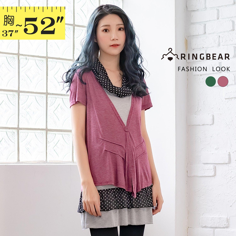 顯瘦--日系甜心多層次水玉點點長上衣 / 洋裝(灰.紅XL-5L)-D370眼圈熊中大尺碼 1