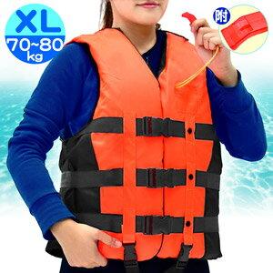 雙跨帶螢光浮力衣XL(附口哨子)加厚成人浮潛衣.專業浮力背心.救生衣游泳衣.漂流衣泳裝.浮板助泳浮水衣.海釣磯釣垂釣魚馬甲.划船衝浪泛舟溯溪水上活動.推薦哪裡買ptt  D075-CT10XL