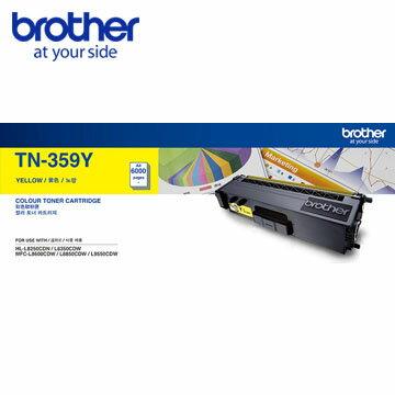 Brother TN-359Y 原廠黃色高容量碳粉匣 適用機種:HL-L8250CDN、L8350CDW、L8600CDW、L8850CDW、L9550CDW