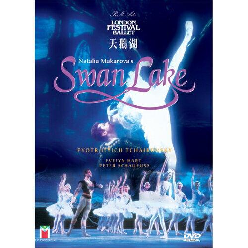 柴可夫斯基-天鵝湖 DVD