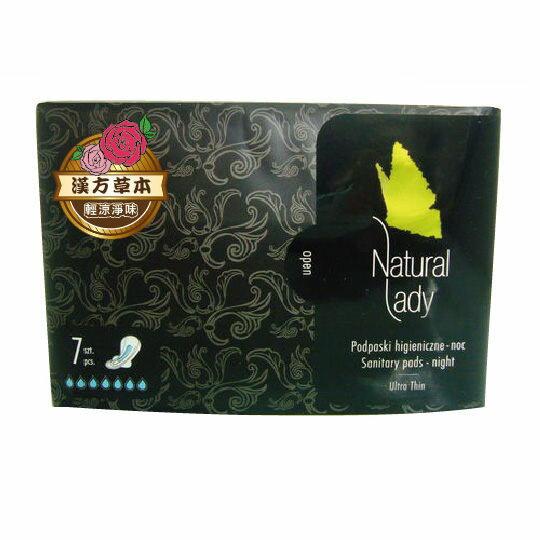Natural Lady漢方草本衛生棉