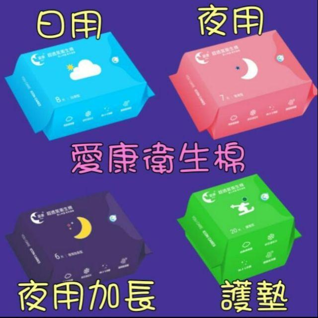限時促銷~愛康草本涼感衛生棉(12包) 3