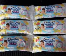 ☆湘廷小舖★moony溢乳墊~滿意寶寶母乳墊體驗包 外出小包裝(一包四入 )