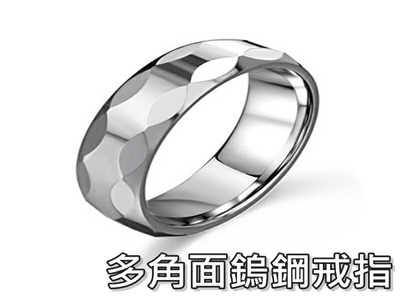 《316小舖》【C173】(高級純鎢鋼戒指-多角面鎢鋼戒指-單件價 /耐刮鎢鋼戒指/永不變黑戒)