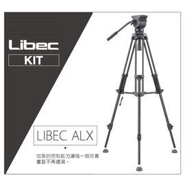 ~新博攝影~Libec ALX KIT 錄影雲台三腳架套組^( 0利率;正成 總代理^)