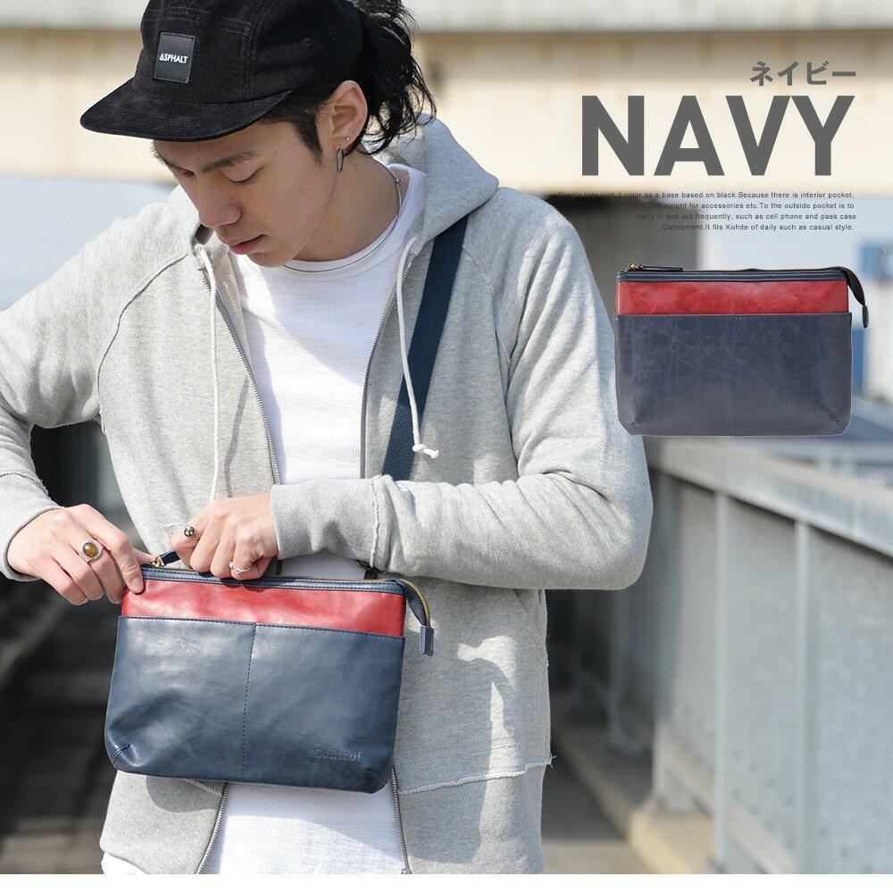 ★台灣現貨Control 日本斜包 新款 個性 時尚 放平板 休閒包 單肩包 1
