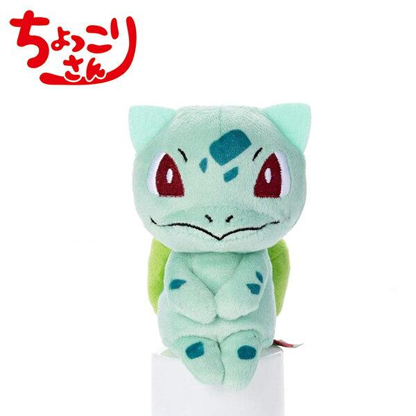 【日本正版】妙蛙種子排排坐玩偶Chokkorisan玩偶寶可夢神奇寶貝拍照玩偶T-ARTS-289729