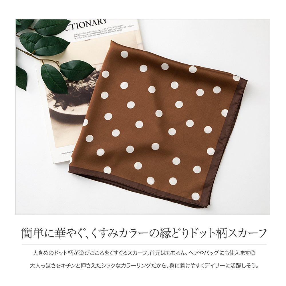 日本CREAM DOT  /  スカーフ 正方形 ファッション小物 バッグ ドット柄 くすみカラー 大人 上品 エレガント 華奢 シンプル フェミニン モカ ベージュ ブラウン ブラック  /  a03515  /  日本必買 日本樂天直送(1690) 2