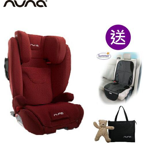 【贈汽車座椅保護墊+收納袋+玩偶(隨機)】荷蘭【Nuna】AACE Isofix 成長型汽座(汽車安全座椅)-莓紅色