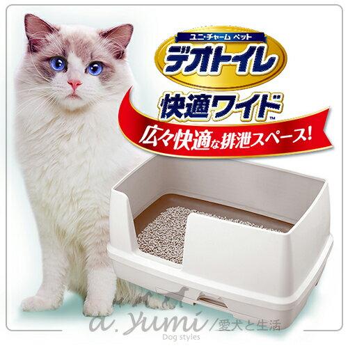 《日本Unicharm嬌聯》寬廣大雙層貓砂盆-抗菌除臭貓便盆/ 新款全配