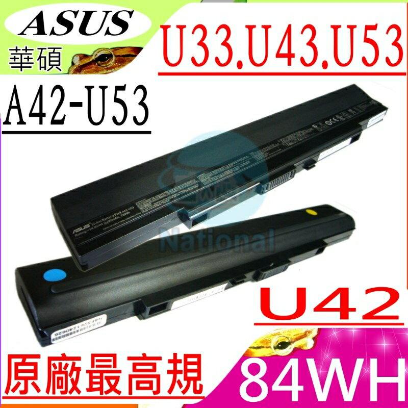 ASUS A42-U53 A31-U53 A32-U53 電池(原廠最高規)-U33JT,U33JC,U42F,U42JC,U42SD,U43F,U43SV,U52JC,U53F,U33,U42,U4