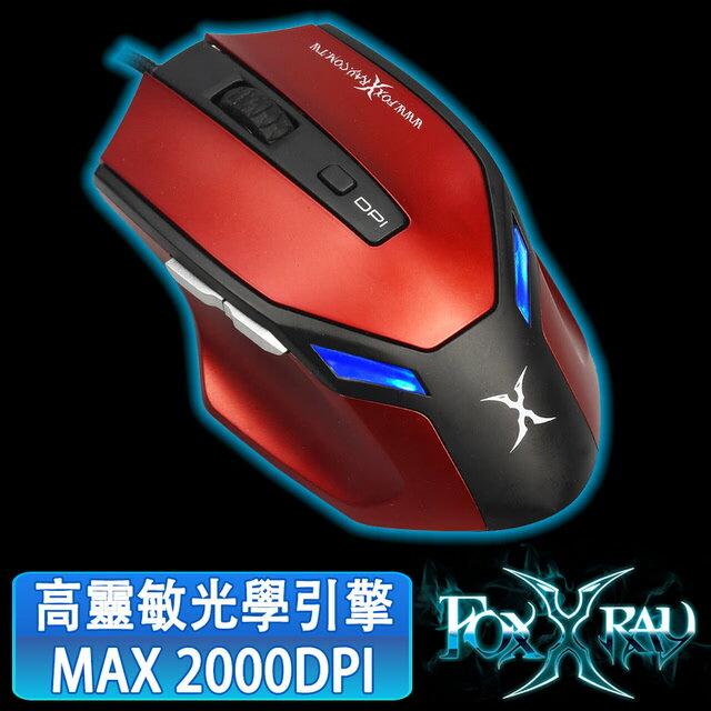 [富廉網] 【FOXXRAY】龍血獵狐電競滑鼠 FXR-BM-30