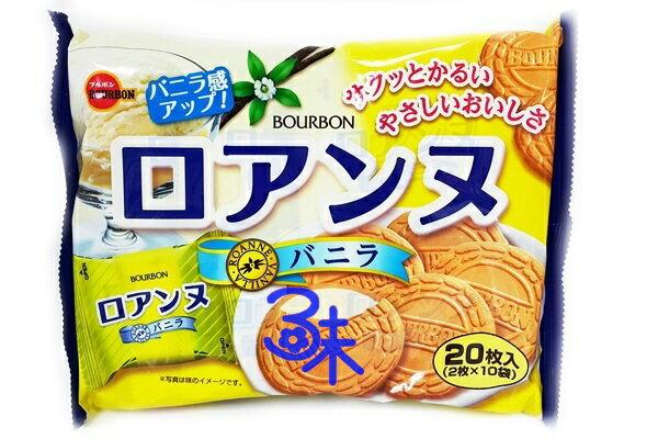 (日本) 北日本 法蘭酥-香草 1包 142公克 特價 120元 【4901360311057】北日本香草法蘭酥