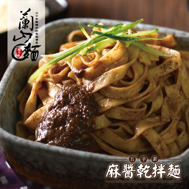 🥦素食🥦乾拌麵組10人份$399免運!! 3