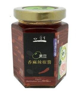 一箱24入有機台灣原生種黑豆香麻辣椒醬