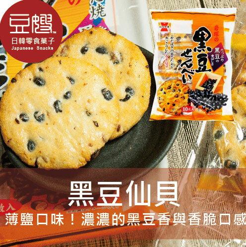 【即期特價】日本零食 岩塚黑豆仙貝