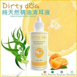 Dirty Dog-柑橘清新純天然精油清耳液 溫和不刺激清爽不油膩! Pet'sTalk