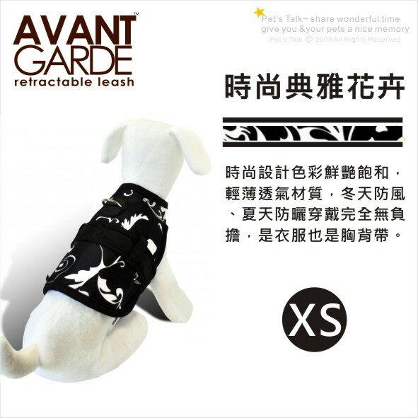 Avant Garde時尚功能型背心/胸背-時尚典雅花卉-XS號 Pet\