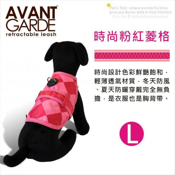 Avant Garde 型背心  胸背~ 粉紅菱格~L號 Pet #x27 sTalk