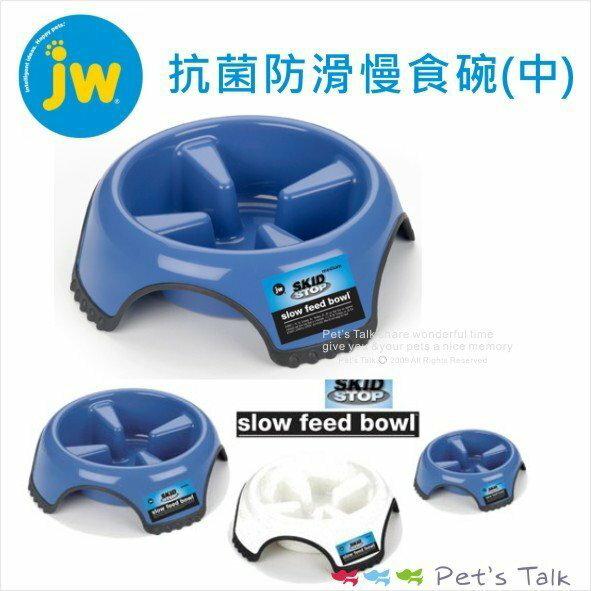 美國JW 抗菌防滑慢食碗(中)兩色/中型犬適用   Pet's Talk