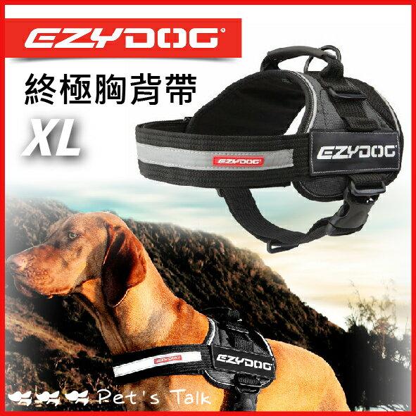 澳洲EZYDOG-Convert Harness 終極胸背帶XL號 Pet\