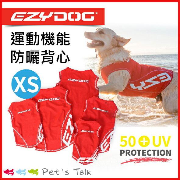 澳洲EZYDOG~DOG RASHIES 機能防曬背心XS號 Pet ^#x27 s Ta