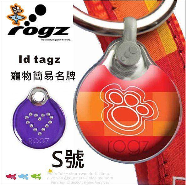 Rogz Id tagz 寵物簡易  吊飾 ~S號 Pet #x27 s Talk