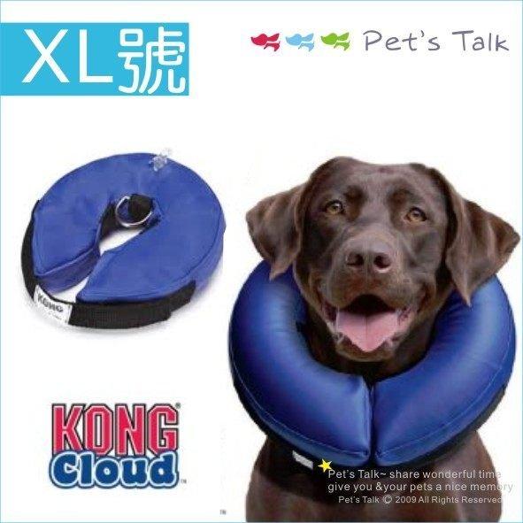 美國KONG充氣式拿破崙頭套XL號防舔咬Pet'sTalk